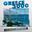 Georgios Antoniadis - Greece 3000 (Club Mix)