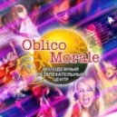 Oblico Morale - Танцуй Вместе с Нами (Radio Edit)