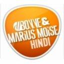 Dj Bonne feat. Marius Moise - Hindi (Original Mix)