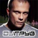 DJ Грув - Мир без любви 2010 (feat. DJ Sandra)