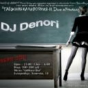 DJ Denori - Taiga California III