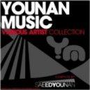 Saeed Younan - Kumbalha (Sabb & Zenbi Remix)