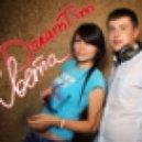 Света & DJ DreamTim - На красный свет (DJ Serzhikwen Light Mix)