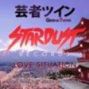 Geisha Twins - Love Situation (DJ EQ 5x5 Remix)