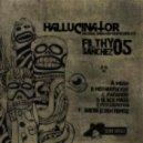Hallucinator  - Suicide (Cooh Remix)