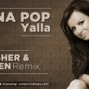 Irina Pop - Yalla  (Dj Asher & Screen Rmx)
