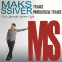 Maks Ssiver - The sound from life 5