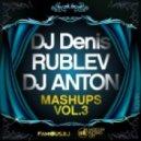 Rosin Murphy & David Penn - Work It Miami (Dj DENIS RUBLEV & DJ ANTON MASHUP)