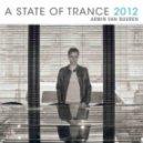 Armin van Buuren & Gaia - J'ai Envie De Toi (Radio Edit)