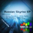 Ilya Mosolov - Kassiopea (Original Mix)