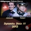 DJ Taskaev & DJ Antonenko - Фабрика Миксов - GASpromo Dynamite Disco 2012
