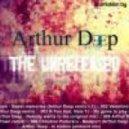 Arthur Deep - Purple silence (Solus Town remix)