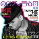 Chris Brown feat. Rihanna - Turn Up The Music (Funk3d Radio Edit)