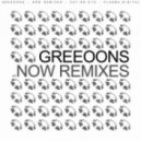 Greeoons - Now (Andy Luux Remix)
