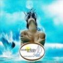 JanLin - Sirena (Cold Rush Remix)