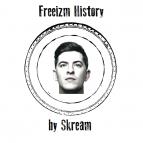 Skream - All Hail (Bonus Track)