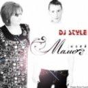 Dj Style - Моей маме (Павел Воля Vocal)