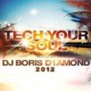 Dj Boris D1AMOND - Tech Your Soul 2012