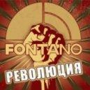 Fontano - Революция