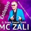 MC Zali - О, Боже, Какая Телка