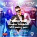 Scorpions - Still Loving You (DJ Alex Mistery Remix) ((DJ Alex Mistery Remix) 2014)
