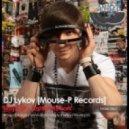 Eric Prydz vs. Copyright - Pjanoo we can rise  (Bootleg by DJ Lykov)