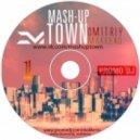 Сплин vs. Dj Yogurt feat. Dj Tims - Mmm Мое Серце Yeah  (Dmitriy Makkeno Mash-Up)