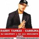 Daddy Yankee - Gasolina (DJ Krupnov & DJ All Inclusive Club Mix)