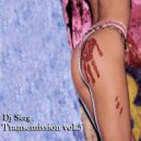 Dj Serg - Transemission vol.5