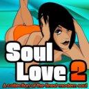 Leon Ware - On The Beach (Atjazz Love Soul Remix 7 Edit)