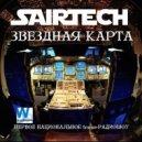 Sairtech & al l bo - Первое национальное  Звездная карта trance-радиошоу #22 (28.11.2014