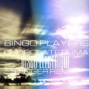 Bingo Players Vs. Chocolate Puma - Disco Electrique (STINGER REMIX)