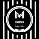 S.K.A.M. - Astral (Original Mix)