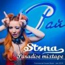 Dj Stona - Paradise Mixtape (jan 2015)