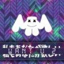 Marshmello - Want U 2 (Original mix)