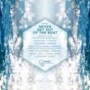 Some Little Things - Carnaval (Hernan Cattaneo & Soundexile Remix)