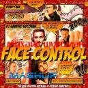 DJ Sandro Escobar & Рэпер СЯВА - фейсконтроль (Михаил Шульман mashup)