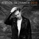 Andrew Rayel - Find Your Harmony (Driftmoon Stellar Remix)