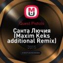 Quest Pistols - Санта Лючия (Maxim Keks additional Remix)