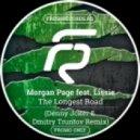 Morgan Page feat. Lissie - The Longest Road (Denny Joker & Dmitry Truntov Remix)