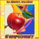 DJ Andrey Golubev - Compliment