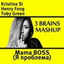 Kristina Si, Henry Fong, Toby Green - Mama Boss (Я проблема) (3 Brains Mashup)