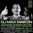 DJ Felli Fel, Cee Lo, Pitbull & Juicy J vs DJ Rebel - Have Some Fun (DJ Max Maikon Mash-Up)