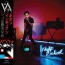 Neon Indian - Slumlord's Re-lease (Original mix)