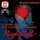 Kavinsky - Nightcall (Free Remix)