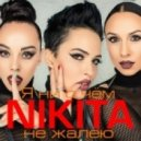 NIKITA - Я ни о чём не жалею (Original mix)