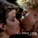 Vlada Asanin - All Night Long (Wayne Madiedo remix)