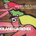 Mighty Dub Katz  - Magic Carpet Ride (Roland UA Remix)
