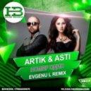 Artik & Asti - Номер oдин (Evgenu L Radio Remix)