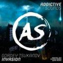 Gordey Tsukanov - Invasion (Quasi Remix)